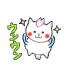 桜を愛する白猫「さくらのすけ」(個別スタンプ:32)