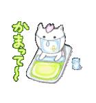 桜を愛する白猫「さくらのすけ」(個別スタンプ:34)