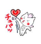 桜を愛する白猫「さくらのすけ」(個別スタンプ:35)