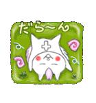 桜を愛する白猫「さくらのすけ」(個別スタンプ:37)