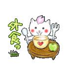 桜を愛する白猫「さくらのすけ」(個別スタンプ:38)