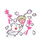 桜を愛する白猫「さくらのすけ」(個別スタンプ:40)