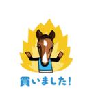 競馬をゆるく楽しむスタンプ(個別スタンプ:02)