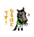 競馬をゆるく楽しむスタンプ(個別スタンプ:08)