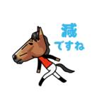 競馬をゆるく楽しむスタンプ(個別スタンプ:09)