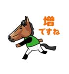競馬をゆるく楽しむスタンプ(個別スタンプ:10)