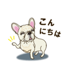 気軽にフレンチブルドッグ(クリーム)(個別スタンプ:03)