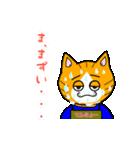 トレトレチャンネル(個別スタンプ:01)