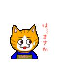 トレトレチャンネル(個別スタンプ:03)