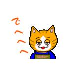 トレトレチャンネル(個別スタンプ:05)
