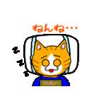 トレトレチャンネル(個別スタンプ:09)