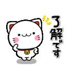 毎日幸せ♡まねきにゃんこ(個別スタンプ:2)