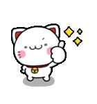 毎日幸せ♡まねきにゃんこ(個別スタンプ:3)