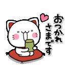 毎日幸せ♡まねきにゃんこ(個別スタンプ:5)