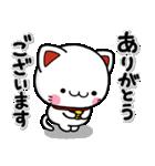 毎日幸せ♡まねきにゃんこ(個別スタンプ:6)