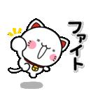 毎日幸せ♡まねきにゃんこ(個別スタンプ:7)