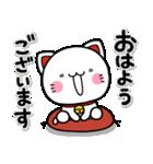 毎日幸せ♡まねきにゃんこ(個別スタンプ:9)