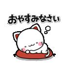 毎日幸せ♡まねきにゃんこ(個別スタンプ:10)