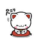 毎日幸せ♡まねきにゃんこ(個別スタンプ:12)