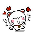 毎日幸せ♡まねきにゃんこ(個別スタンプ:13)