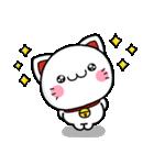 毎日幸せ♡まねきにゃんこ(個別スタンプ:17)
