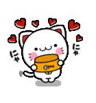 毎日幸せ♡まねきにゃんこ(個別スタンプ:20)