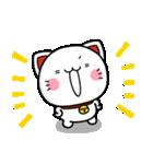 毎日幸せ♡まねきにゃんこ(個別スタンプ:21)