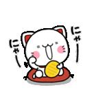毎日幸せ♡まねきにゃんこ(個別スタンプ:22)