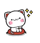 毎日幸せ♡まねきにゃんこ(個別スタンプ:23)
