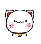 毎日幸せ♡まねきにゃんこ(個別スタンプ:25)