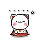 毎日幸せ♡まねきにゃんこ(個別スタンプ:28)