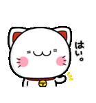 毎日幸せ♡まねきにゃんこ(個別スタンプ:29)