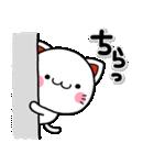 毎日幸せ♡まねきにゃんこ(個別スタンプ:30)