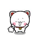 毎日幸せ♡まねきにゃんこ(個別スタンプ:31)