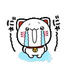 毎日幸せ♡まねきにゃんこ(個別スタンプ:35)