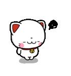 毎日幸せ♡まねきにゃんこ(個別スタンプ:39)