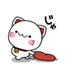 毎日幸せ♡まねきにゃんこ(個別スタンプ:40)