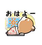 まる柴っちの秋(個別スタンプ:2)