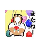 まる柴っちの秋(個別スタンプ:7)