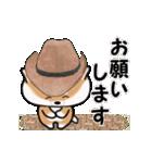 まる柴っちの秋(個別スタンプ:10)