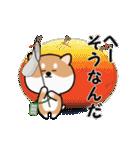 まる柴っちの秋(個別スタンプ:12)