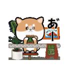 まる柴っちの秋(個別スタンプ:15)