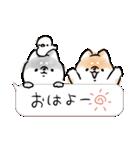 心のままの犬(個別スタンプ:07)