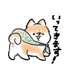 心のままの犬(個別スタンプ:17)