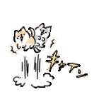 心のままの犬(個別スタンプ:25)