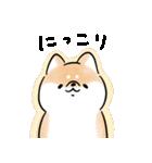 心のままの犬(個別スタンプ:29)