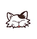 【関西弁】舌をしまい忘れたネコ(個別スタンプ:04)