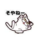 【関西弁】舌をしまい忘れたネコ(個別スタンプ:06)