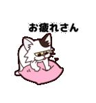 【関西弁】舌をしまい忘れたネコ(個別スタンプ:08)