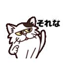 【関西弁】舌をしまい忘れたネコ(個別スタンプ:09)
